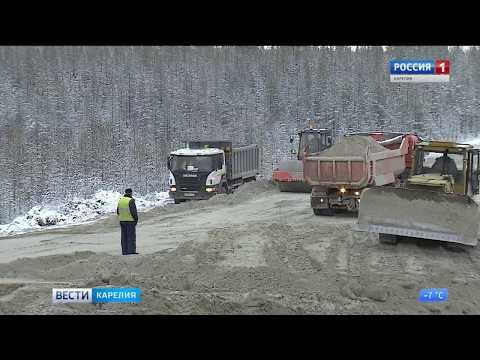 Участок дороги «Кола - Тикша - Ледмозеро - Костомукша - госграница» станет федеральным
