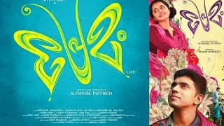Download Hindi Video Songs - Premam title song