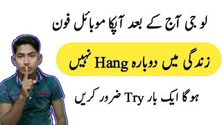 Enable one setting and hang mobile increase speed ||Apny mobile ko hang hony si bachain