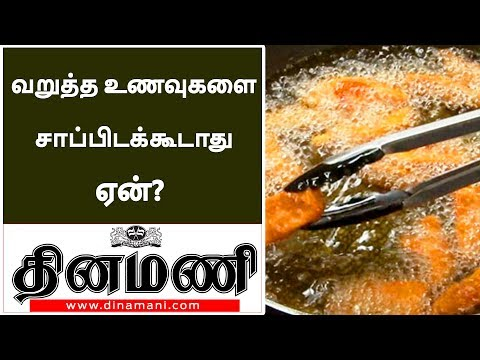 Is Appalam / Papadum good for health?  | Tamil Health tips