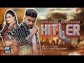Latest Punjabi Song 2019| Hitlar | Garry Benipal | Gurlez Akhtar | KV Singh | Goyal Music | 4K