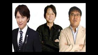 有吉さんが、渡部さんと竹山さんとご飯を食べに行ったエピソードを語ら...