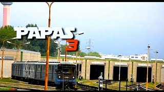 PAPAS 3 Full Graffiti Movie 2014