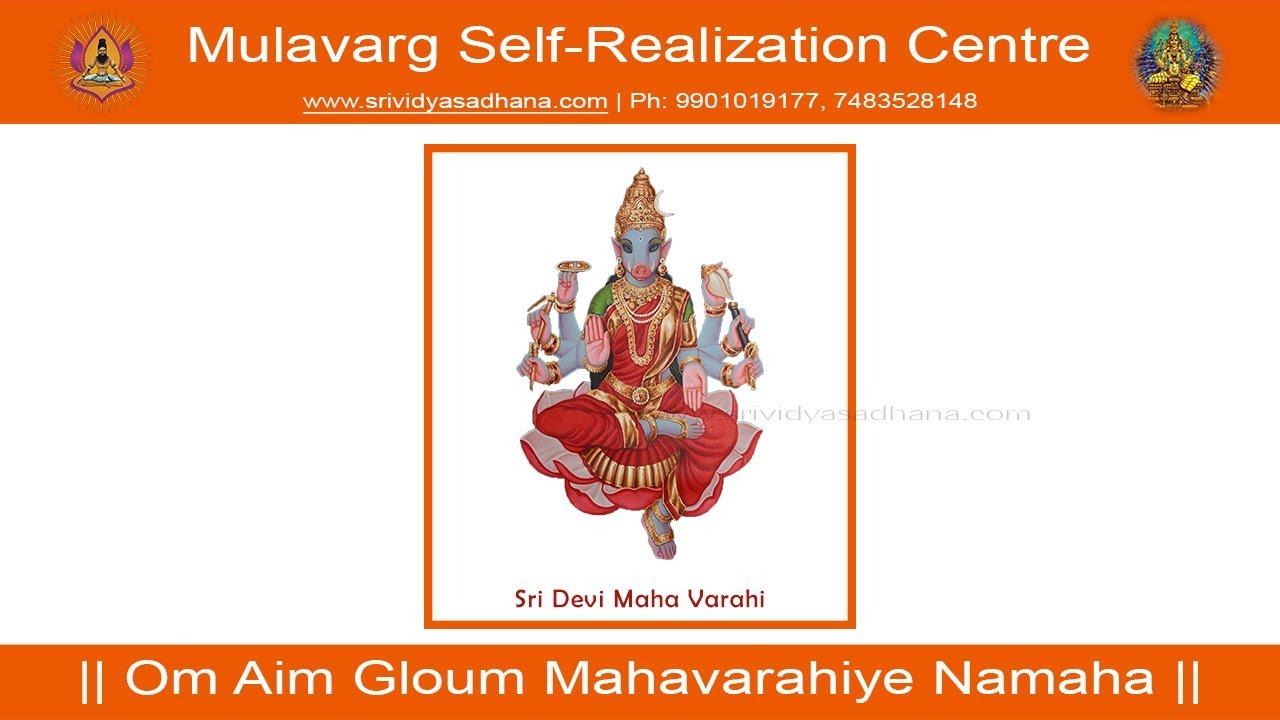 Repeat Sri Varahi Mantra Meditation -by Sri Sadguru