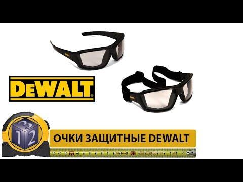 Очки защитные. DEWALT DPG83 Converter Safety Glasses