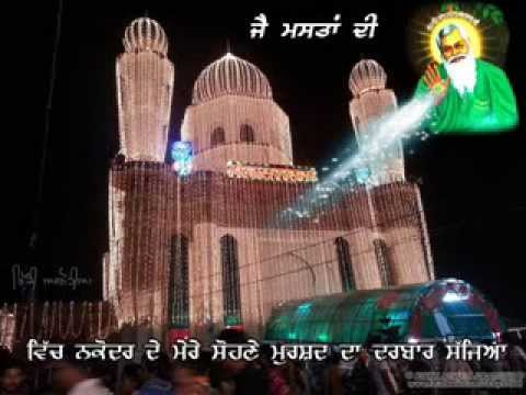 Sadiq qawal bapu lal badshah song