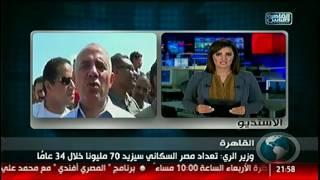 نشرة العاشرة من القاهرة والناس 4 ديسمبر