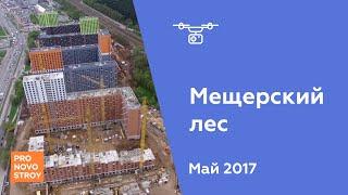 видео ЖК «В Солнцево» - Официальный сайт застройщика