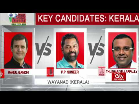 Key Contests in Kerala | Phase 3 LS Polls 2019