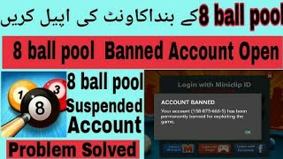 How To Unbanned 8 ball pool Account  {No Root} Hindi |Open Banned Account |