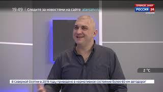 Россия 24 КВН в Осетии