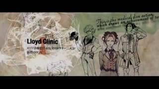 『ディメンタルマン ロイドのカルテ』PV