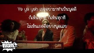อย่าพูดเลย   Shut up นายนะ Feat. Lazyloxy (เนื้อเพลง)  l Lyrics byCityStudio
