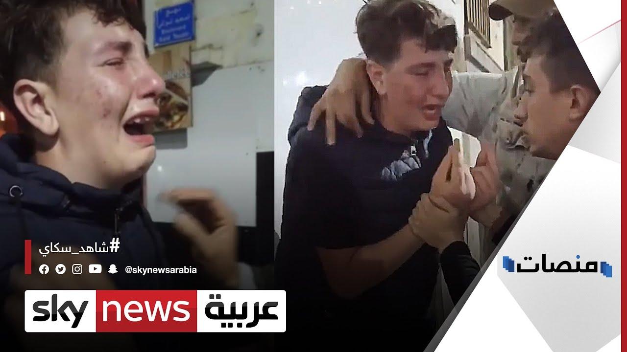 مراهق جزائري يتهم الشرطة بتعذيبه ويقلب الرأي العام | #منصات  - 17:58-2021 / 4 / 5