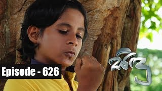 Sidu | Episode 626 31st December 2018 Thumbnail