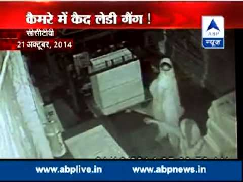 Sansani l Gang of women thieves caught on camera in Delhi