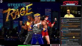 Streets of Rage прохождение Co-op [Hardest] (U) | Игра на (SEGA Genesis, Mega Drive) 1991 Стрим RUS