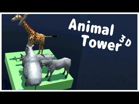 БАШНЯ ИЗ ЖИВОТНЫХ КТО БОЛЬШЕ? НОВЫЕ ИГРЫ НА АНДРОИД AMINAL TOWER 3D ОБЗОР