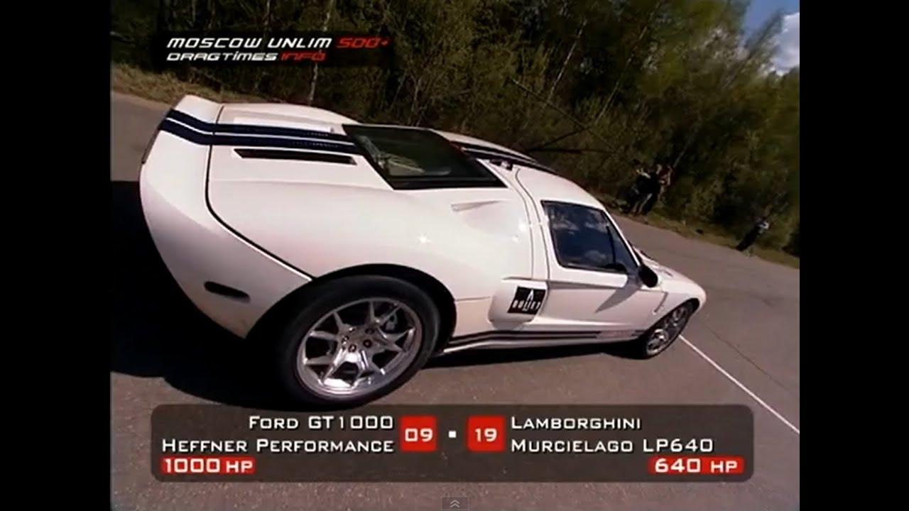форд джити 500 против ламборджини каунтач