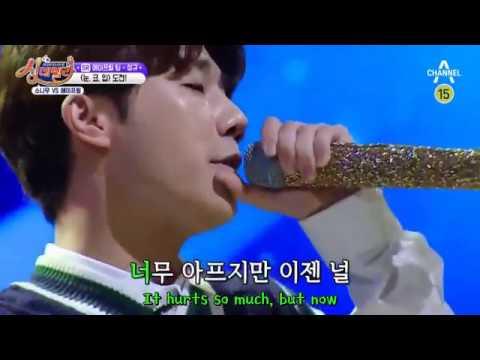 Kim Sunggyu - Eyes, Nose, Lips (Eng Sub)