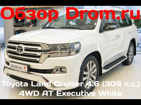 Toyota Land Cruiser 2017 4.6 309 л.с. 4WD AT Executive White видеообзор