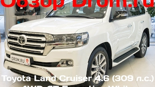 Toyota Land Cruiser 2017 4.6 (309 л.с.) 4WD AT Executive White - видеообзор