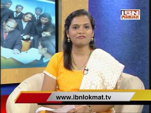 MPSC & UPSC IBN Lokmat Motivational show Mr.Dhananjay Akat Director RELIABLe Spardha Pariksha Kendra