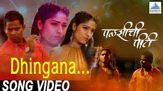 Dhingana Song Movie Palshichi PT   Marathi Songs 2019   Rahul Magdum, Kiran Dhane   Adarsh Shinde