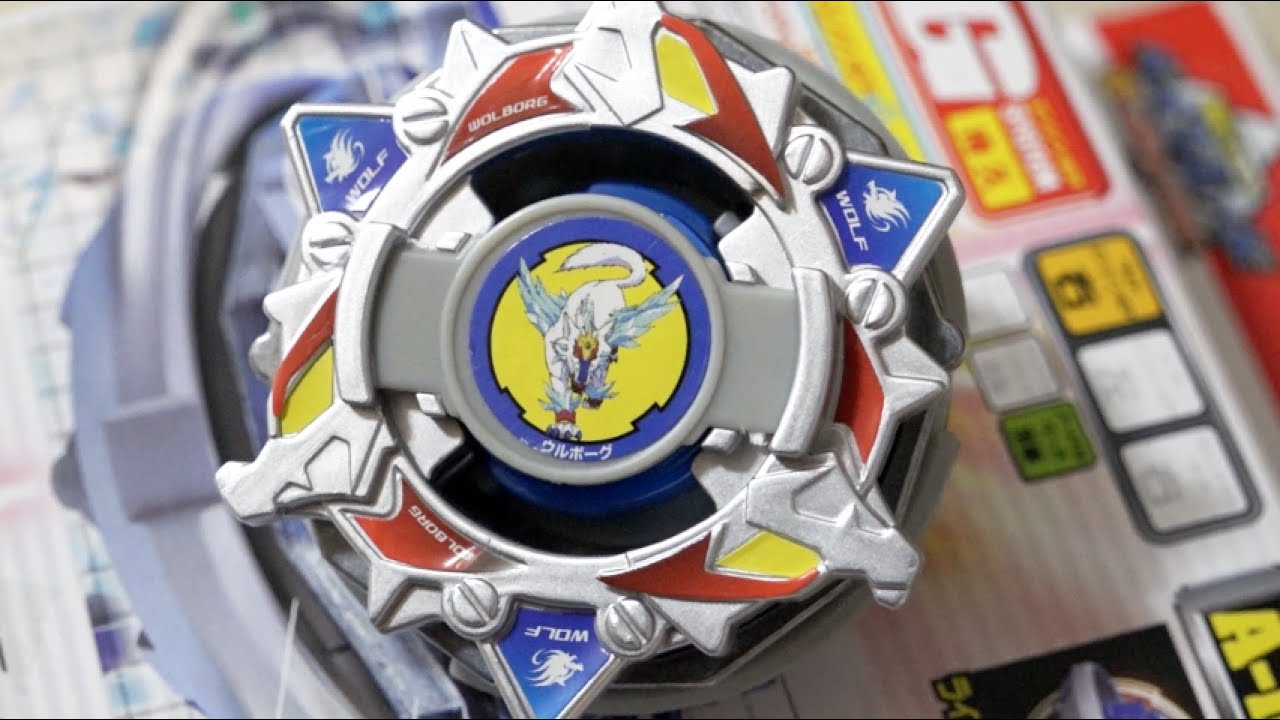 Beyblade WOLBORG 4 (A-100) Unboxing & Review! - Beyblade G ...