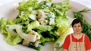 Салат (салатик) ОТПАД с селедкой и французской заправкой. ВКУСНОЕ МЕНЮ. Пошаговое приготовление