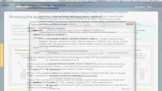 Инструменты Яндекс.Закладок (7/7)
