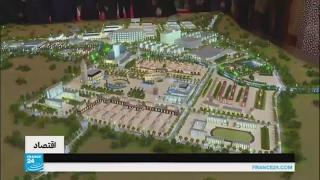 المغرب: مدينة صناعية جديدة قرب طنجة