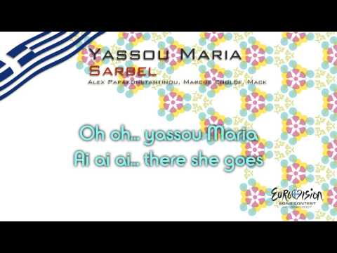 "Sarbel - ""Yassou Maria"" (Greece) - [Karaoke version]"