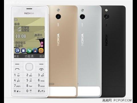 فتح صندوق نوكيا 515 & Unboxing Nokia 515