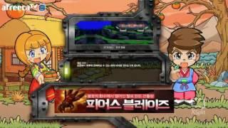 제카y]겟엠프드하는 영상