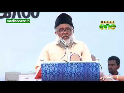 Jamaat-e-Islami Hind district conference held at Malappuram