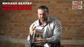 Книги которые Стоит Прочитать - Теодор Драйзер, Валентин Катасонов, Андрей Лома