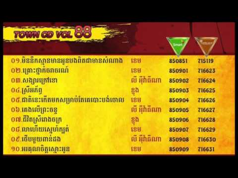 Town CD VOL 88 | Full album | Khem Ly Evathina Knhoung |