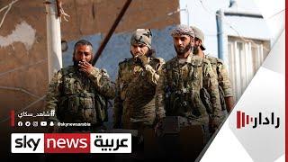 تقدير أميركي لجهود المغرب في إخراج المرتزقة من ليبيا
