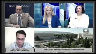 Νίκος Αντωνιάδης - Capital TV - Μέρος Β'