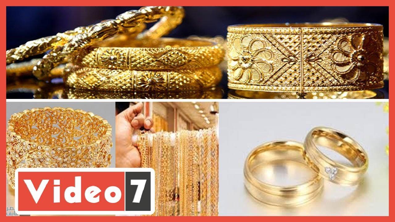 انهيار كبير لسعر الذهب في مصر.. أدنى مستوى منذ 8 أشهر  - 11:58-2021 / 2 / 27