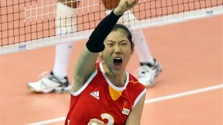 Zhu Ting - Volleyball China