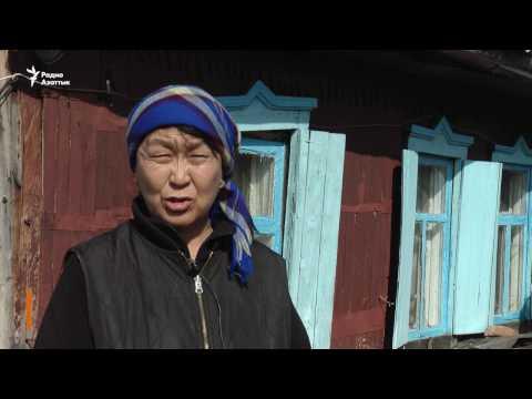знакомство в петропавловске казахстан секс