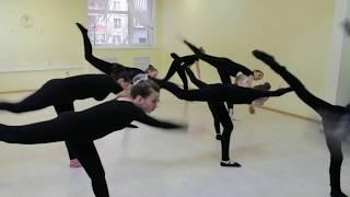 Видео-урок (II-семестр: май 2018г.) - филиал Центральный, Современная хореография, гр.11-17