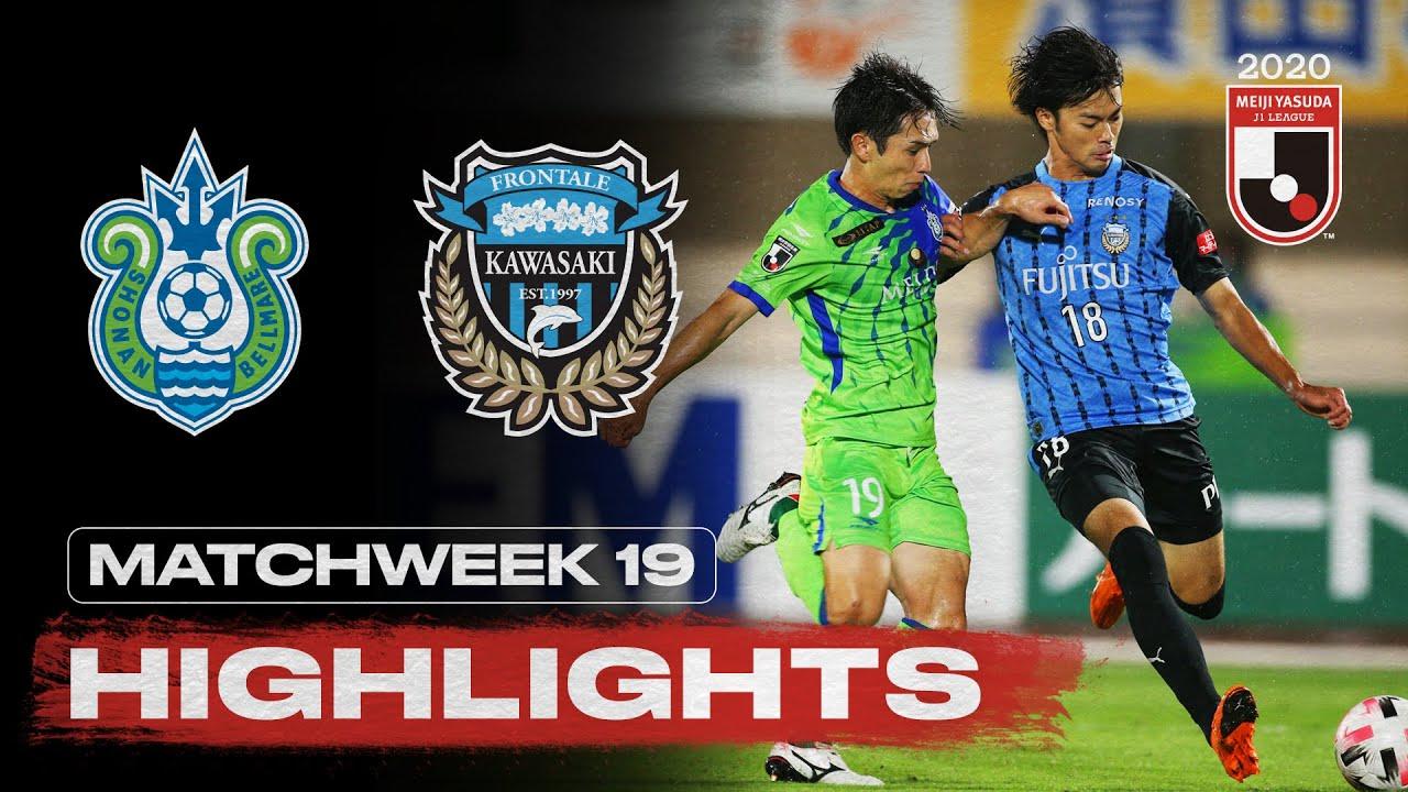 Shonan Bellmare 0-1 Kawasaki Frontale | Matchweek 19 | 2020 | J1 League