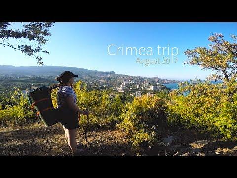 Crimea Trip Aug 2017