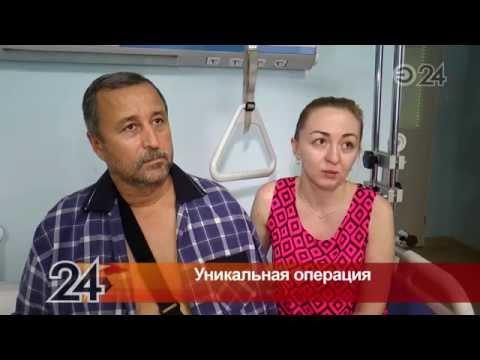 Казанские врачи провели сложнейшую операцию