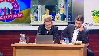 ПРОСЛУШКА ДЕПУТАТОВ О чем общаються Украинские чиновники Обманы взятки и офшоры Приколы 2021