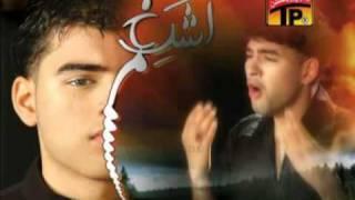 Hussain-o-Ya Hussain | Mesum Abbas | 2009 | 1430
