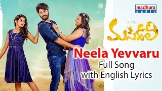 Masakkali Movie Songs - Neela Yevaru Full Song With English Lyrics   Sai Ronak   Shravya